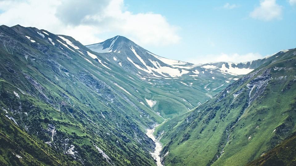 Naryn State Reserve